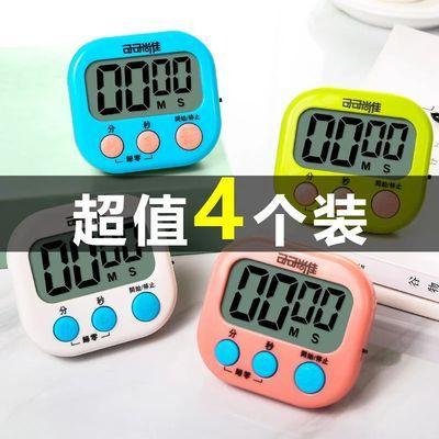 厨房定时计时器提醒做题时间管理学生学习电子多功能静音闹钟表倒