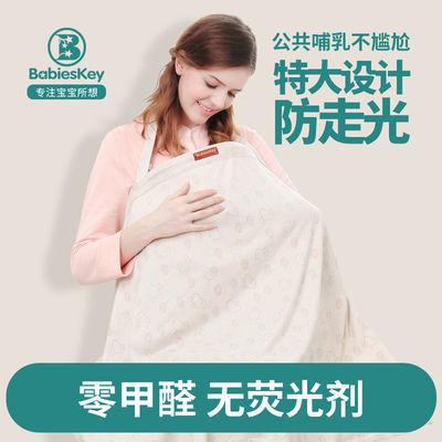 棉哺乳巾喂奶巾授乳外出披肩春夏秋罩衣遮挡吊带遮羞布防走光