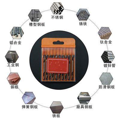 包邮合金开孔器电钻头含钴麻花钻头专打304不锈钢金属扩孔器钻头