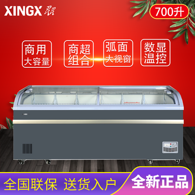 星星冷柜SD/SC-500BY600/700升卧式冷冻冷藏岛柜圆弧商用展示冰柜