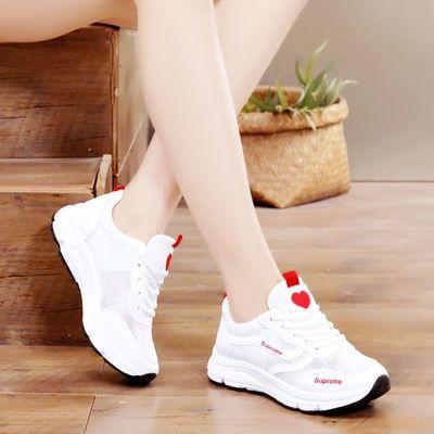 运动鞋女秋季休闲女鞋透气网面跑步鞋小白鞋女学生板鞋旅游鞋潮QW