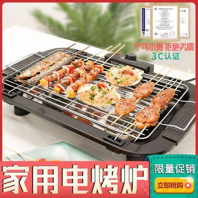 家用烧烤炉电烤韩式无烟电烧烤架无烟烤肉炉电烤炉烤架烧烤炉电烤
