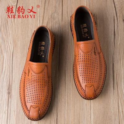 【真皮手工上线】春夏季男士真皮休闲皮鞋男镂空凉鞋韩版豆豆鞋男
