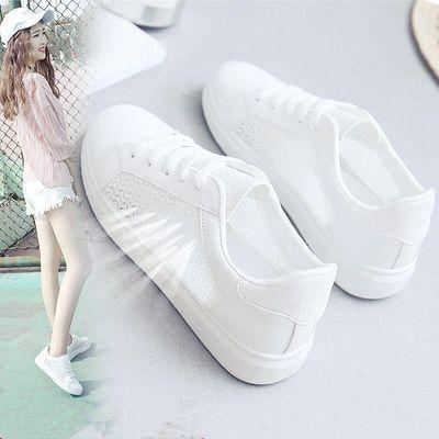 2020新款夏季镂空小白鞋女韩版学生平底白鞋透气运动板鞋网面白鞋