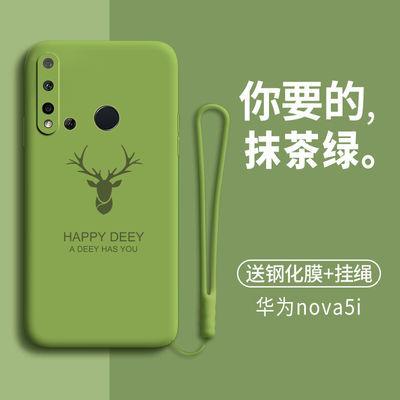 新品华为nova6液态硅胶手机壳nova5i新nova6se畅享10e保护套nova5