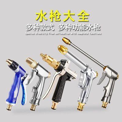 家用高压洗车水抢软管水管套装用品洗车神器刷汽车铜喷水枪头工具