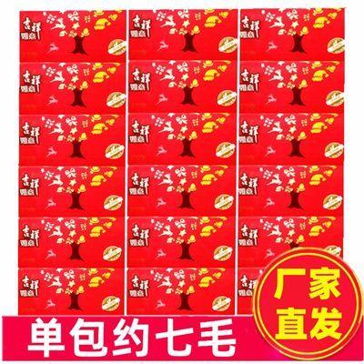 [50包]抽纸批发整箱家庭装220张卫生纸巾 厂家直销酒店餐巾面巾纸
