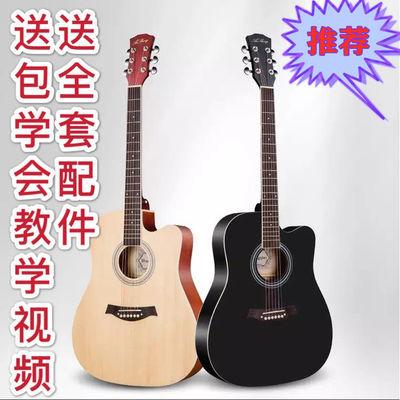 41寸单板云杉木吉他云杉原木色镶边单板民谣吉他琴男女单板木吉他