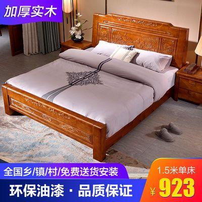 仿古实木床1.8米双人床明清古典雕花大床1.5米中式复古仿红木婚床