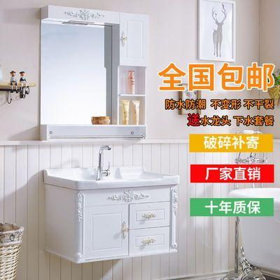 卫浴欧式pvc小户型浴室柜组合简约卫生间洗漱台洗脸盆洗手盆吊柜