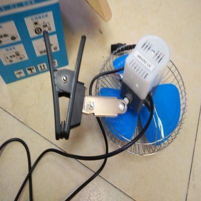 48v 60伏 低压电风扇夹子电动车三轮车品字插口电瓶摆地摊风扇