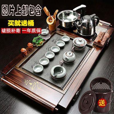 新品整套功夫茶具套装实木一体茶盘家用简约四合一电热磁炉茶台道