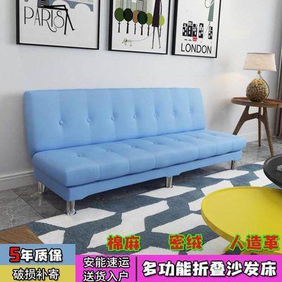 沙发床特价两用多功能客厅农村小户型简易单人卧室房间折叠沙发。