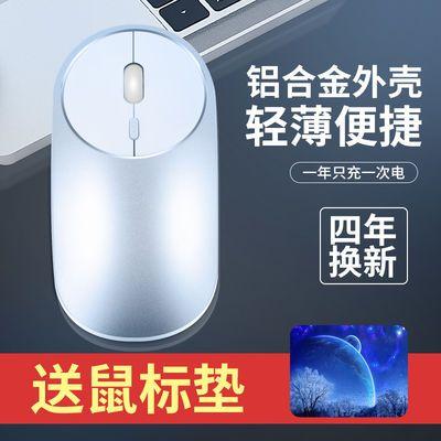 蓝牙静音电脑无线鼠标笔记本可充电通用苹果usb可爱无声小米办公
