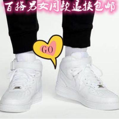 AF1空军一号男鞋低帮板鞋百搭小白鞋男女学生情侣高帮运动休闲鞋