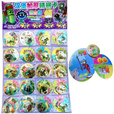 儿童玩具游戏卡牌圆卡片大中小号组合钢卡铁卡战斗卡奥特曼赛尔号