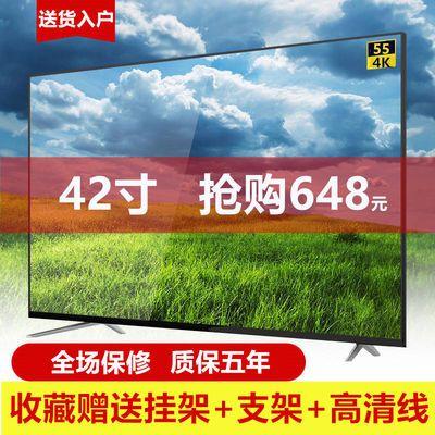 液晶电视机液晶电视42寸高清无线网络wifi家用平板曲面特价清仓