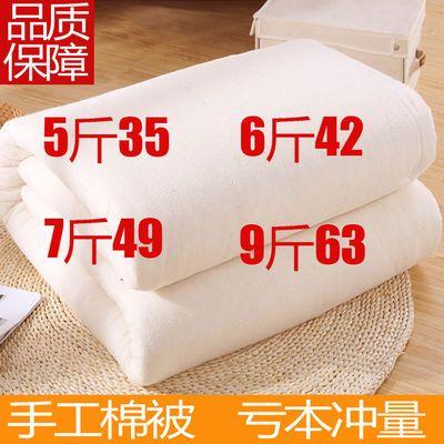 36416/手工棉被棉被子被芯单双人床被褥子加厚保暖床垫被子冬棉絮新疆