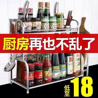 厨房置物架不锈钢收纳神器调料调味刀架用品家用大全筷子壁挂架子