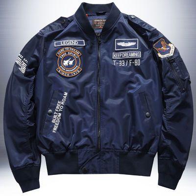 潮牌欧美MA1飞行员夹克男春秋工装横须贺刺绣棒球服薄款空军外套