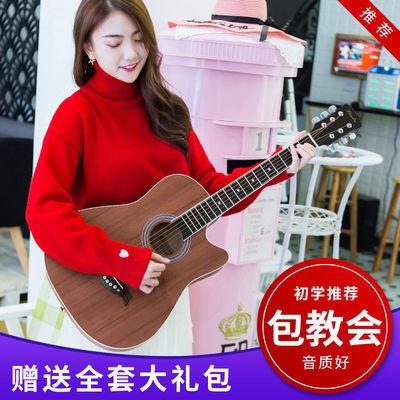 41寸民谣吉他初学者吉他38寸吉他成人新手入门男女生练习吉它乐器