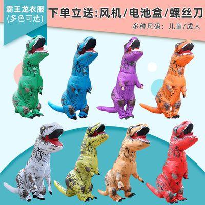 恐龙衣服儿童充气服装霸王龙圣诞节表演服饰小孩成人充气恐龙坐骑
