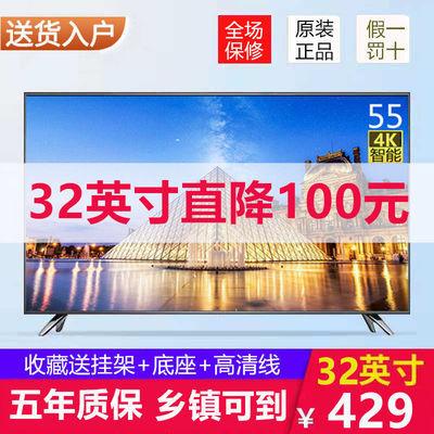 32寸液晶电视机液晶小型电视高清无线网络wifi家用平板特价清仓