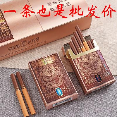 雪茄茶烟金支茶烟名门烟草专卖烟正品雪茄茶烟厂商直售批发价预定