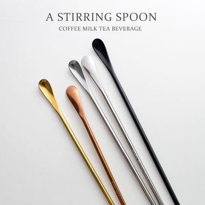 日式柳叶ins设计理念 304不锈钢搅拌棒 咖啡勺饮料长柄搅拌勺