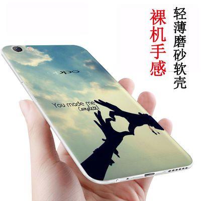 oppo r11手机壳r11s/A57/a59s/R9/r9s硅胶套plus超薄防摔软壳男女