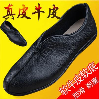 真皮牛皮老北京布鞋皮鞋男春季大码防滑老头老人鞋汉服鞋唐装僧鞋