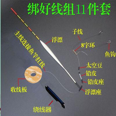【买竿送套装=直接钓鱼】小稻穗鱼杆2.7-5.4米水库池塘鱼竿手杆竿