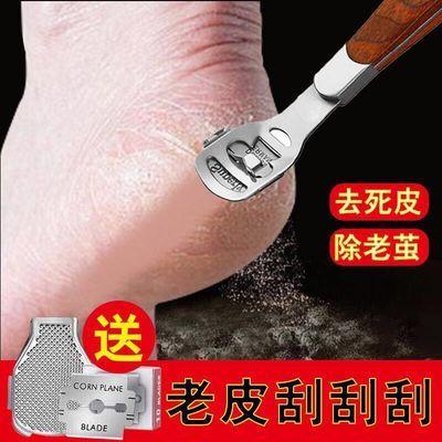 修脚刀去死皮老茧刮脚刀修脚器脚皮套装磨脚神器脚皮工具脚后跟刨