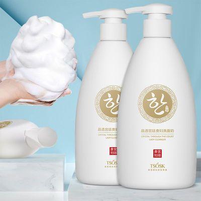 【500g大容量】贵妇洗面奶美白补水控油保湿洁面乳学生女正品
