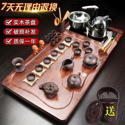 新品整套功夫茶具套装实木陶瓷茶盘家用简约四合一电热磁炉茶台茶