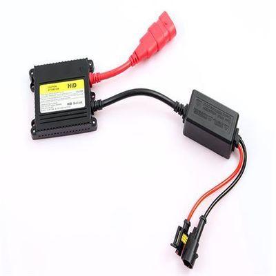 汽车HID氙气灯安定器12V24V一秒快启35W55W摩托车安定器