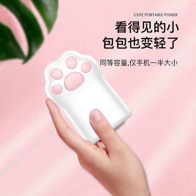 猫爪充电宝10000毫安网红可爱便携大容量移动电源VIVOPPO手机通用