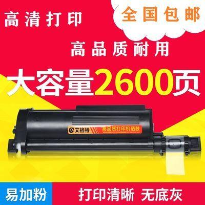 适用兄弟TN-B020粉盒MFC-B7720DN HL-B2050DN B2000D打印机墨粉盒