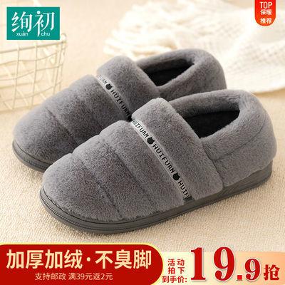 棉拖鞋男士大码女室内加厚底冬季家居家用加绒全包跟棉鞋毛绒拖冬