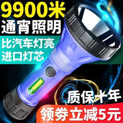 手电筒强光充电户外超亮远射小型迷你便携led多功能家用钓鱼灯usb