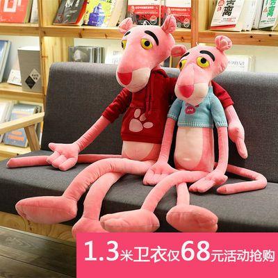 粉红豹粉红顽皮豹公仔玩偶达浪跳跳虎毛绒玩具娃娃抱枕女生日礼物