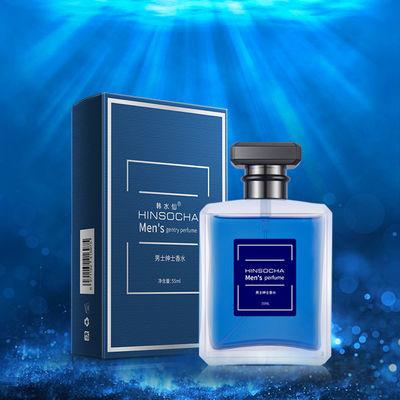 【旷野香型】抖音同款男士香水持久淡香自然男人味学生古龙水正品的宝贝主图