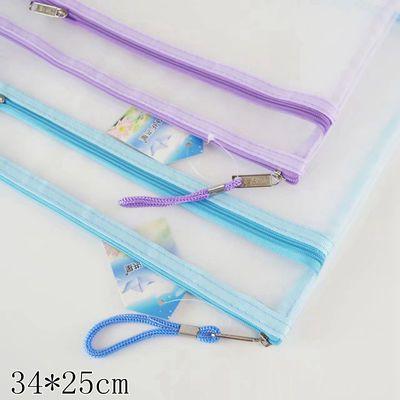 包邮A4透明尼龙文件袋双层拉链科目袋学生试卷分类袋收纳纱网袋