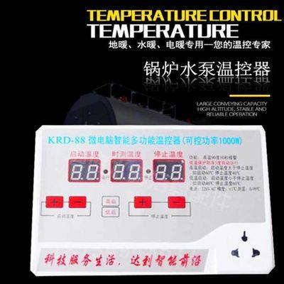 微电脑控制锅炉智能温度控制器暖气热水循环泵温控器水泵温控开关