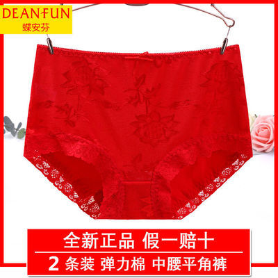 2条 正品蝶安芬内裤女纯棉本命年大红色鼠年结婚红内裤中腰平角裤