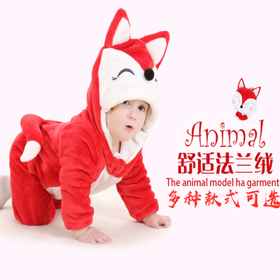 婴儿衣服春秋连体衣动物造型可爱超萌外出服宝宝衣服春装哈衣爬服