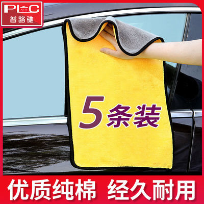 大号加厚毛巾擦车巾抹布 双面 不褪色吸水强汽车用品洗车工具神器