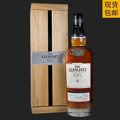 洋酒TheGlenlivet格兰威特25年单一麦芽威士忌礼盒装43%格兰利威