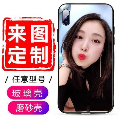 手机壳定制任意机型情侣来图自定义私人图片订制diy玻璃磨砂壳