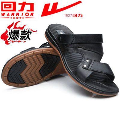 回力凉鞋男新款夏季男士凉鞋沙滩鞋回力凉拖鞋透气防滑男士休闲鞋